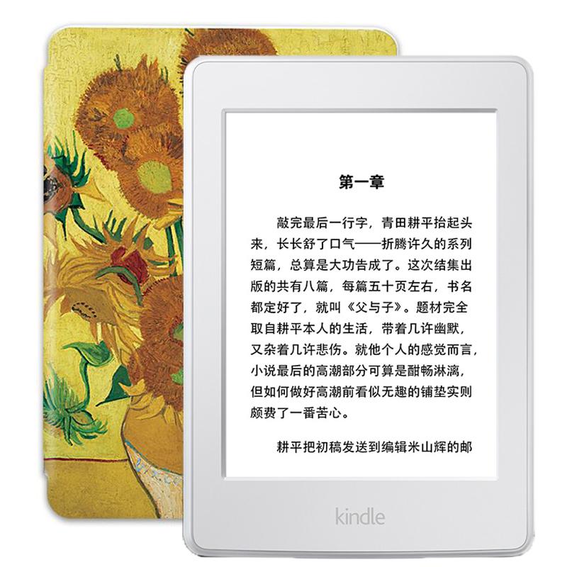 国行kindle paperwhite 3电子书阅读器 配梵高图案壳墨水屏电纸书
