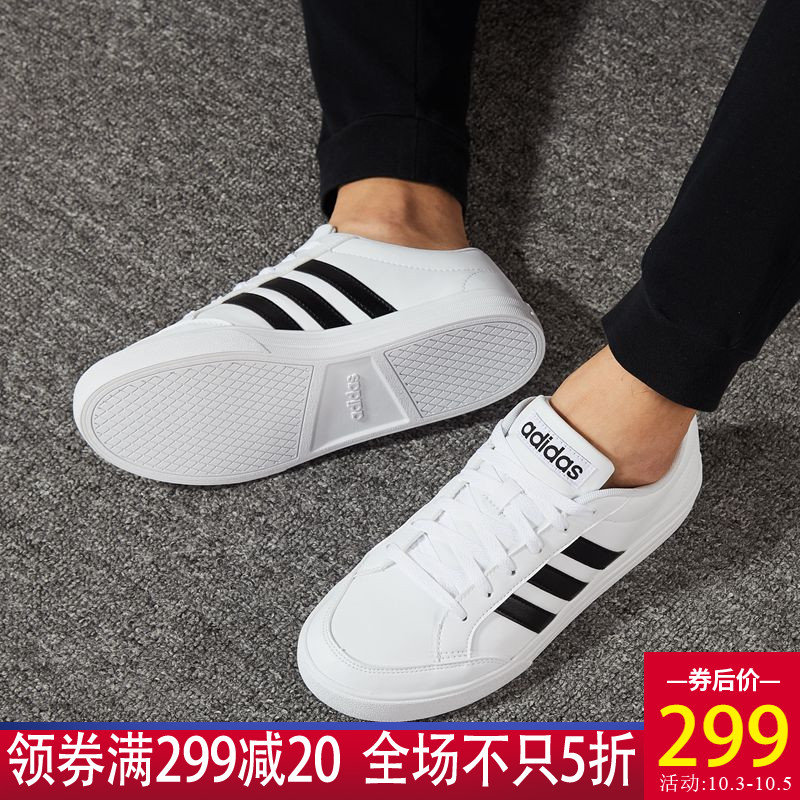 Adidas阿迪达斯男鞋 2018新款秋季正品NEO帆布鞋休闲鞋小白鞋板鞋