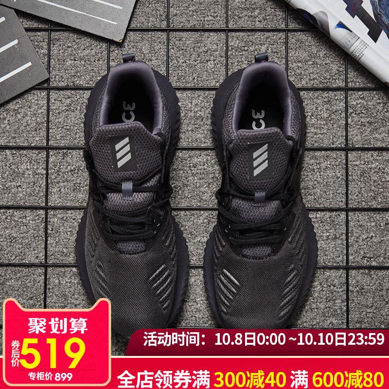 阿迪达斯男2019新款秋季黑武士男鞋券后369.00元