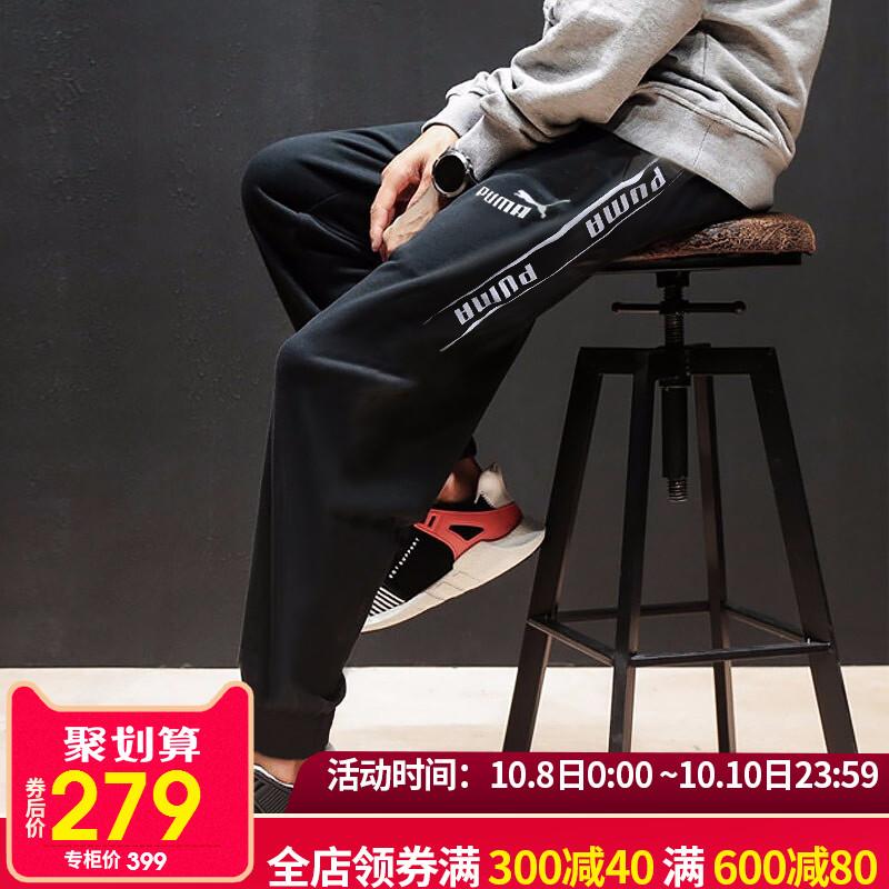 10月12日最新优惠puma彪马裤子男李现同款潮19运动裤