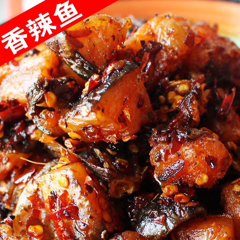 江右人农家柴火鱼即食特色下饭菜瓶装肉熟食江西特产辣酱香辣鱼