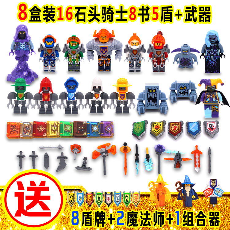 ? LEGO official website genuine 2020 new product: future Knights dolls, puppets, magic books, machine armor and chariots
