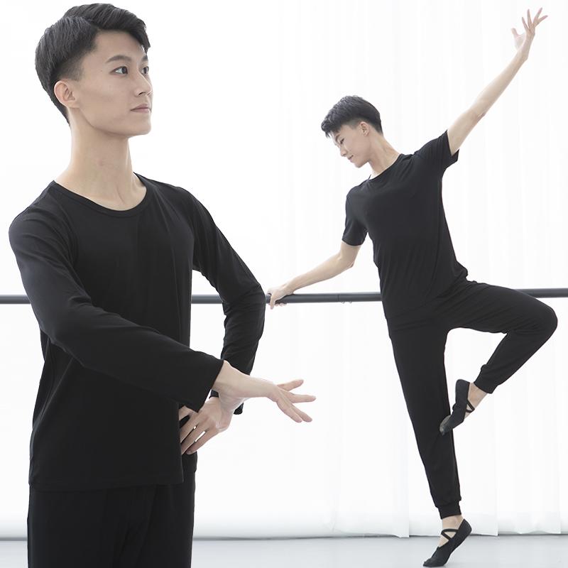 舞蹈服练功服男成人中国古典现代舞蹈上衣教师莫代尔形体舞蹈裤子