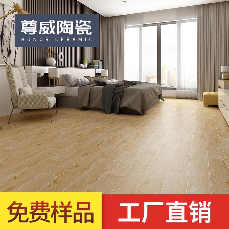 木纹瓷砖仿实木地板砖客厅木纹地砖北欧卧室阳台木纹砖150 800