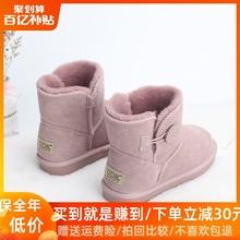 雪地靴女2020新款时尚短筒大码加厚加绒保暖皮毛一体学生面包棉鞋