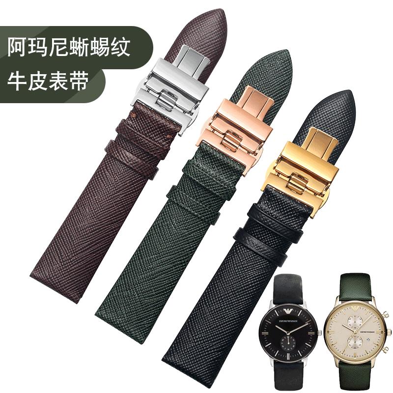 18mm20蜥蜴纹手表链女蝴蝶扣AR0382AR1674适用阿玛尼表带真皮男