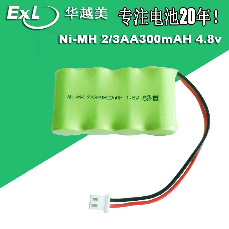 低自放电2