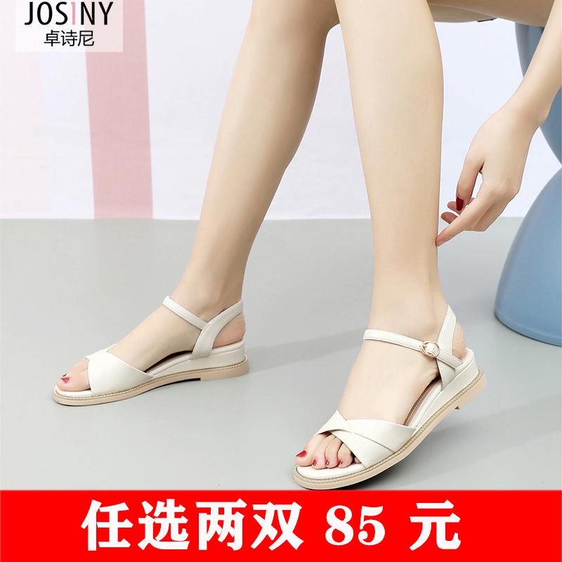 卓诗尼2020新款休闲搭扣露趾一字扣坡跟时装舒适复古纯色凉鞋女