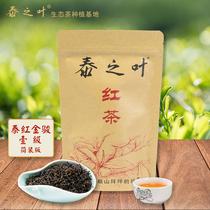 英德红茶英红九号一级工夫红茶茶叶积庆里红茶新茶2018
