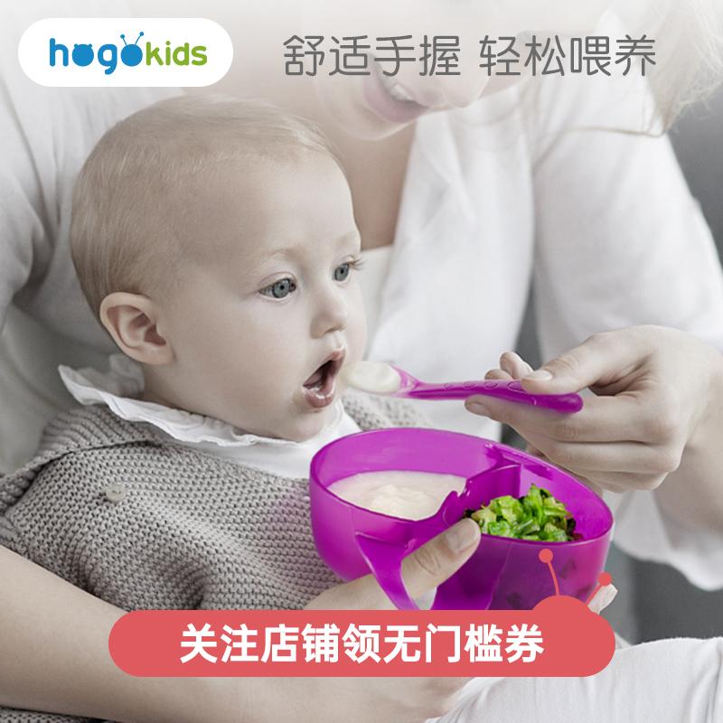 禾果儿童餐具便携辅食盒分格防尘带盖碗勺套装宝宝家用喂养专用碗 thumbnail