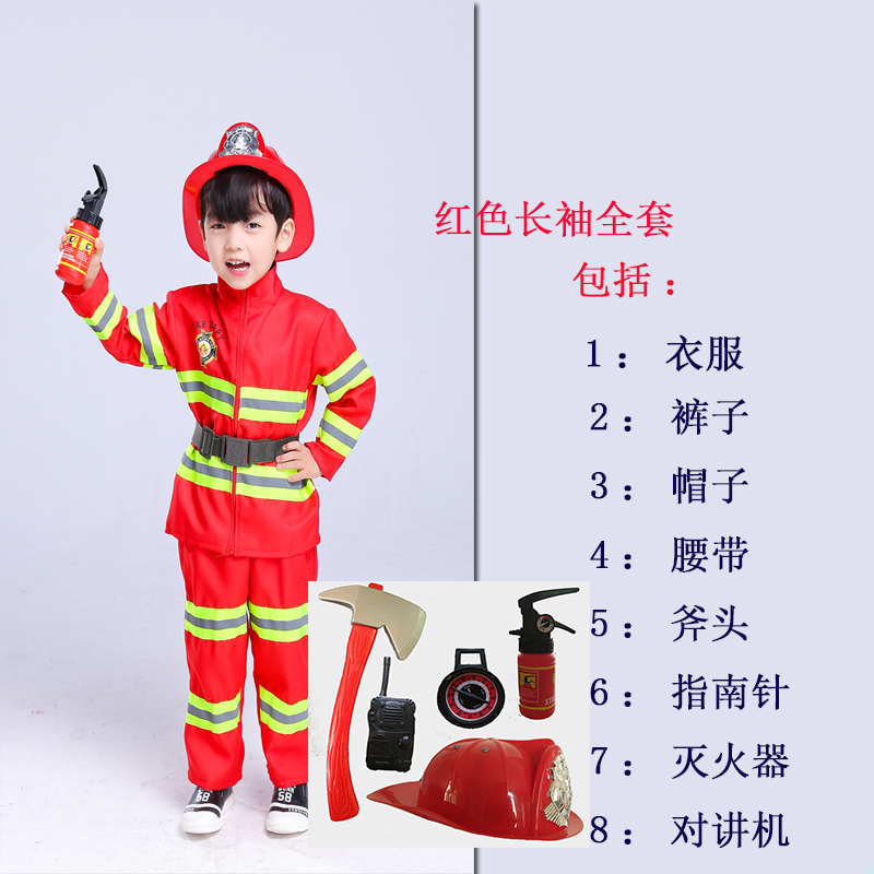 High grade customized childrens firemens environmental performance clothing professional role show play suit performance environmental protection clothing