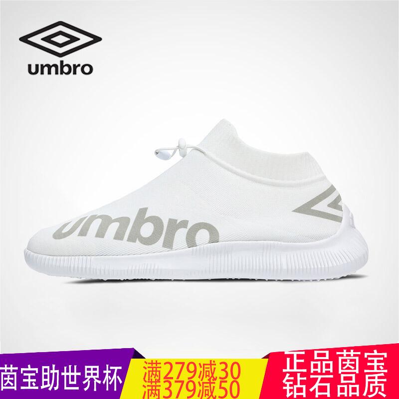 umbro茵宝2018新款男运动休闲Recovery equipment轻质运动鞋