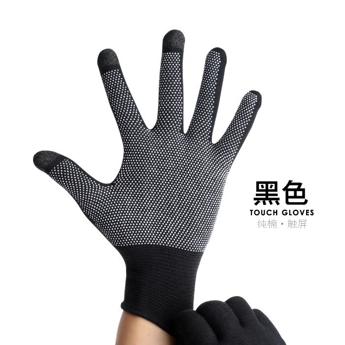 Touch screen bicycle fashion dark driving gloves for male cyclists comfortable palm for female lovers