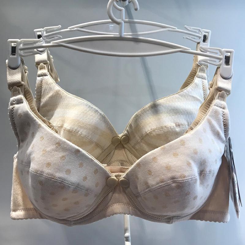 孕妇纯棉怀孕期带钢圈上托聚拢胸罩11-28新券