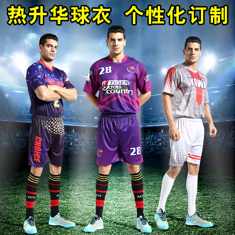 Heat sublimation jerseys customized football suit DIY personalized training suit basketball suit