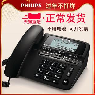 飞利浦CORD118固定电话机座机电话 有线坐机办公商务固话 家用座式