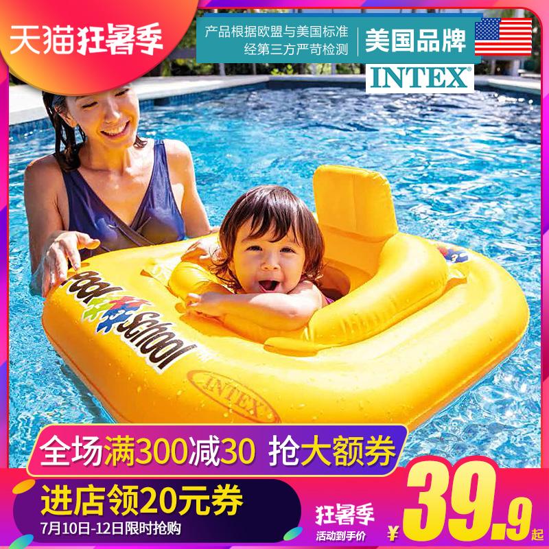 Плавательные круги Артикул 569253818056