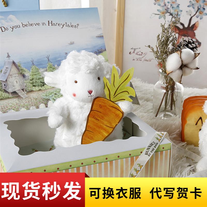 美国bunnies小羊公仔小玩偶网红毛绒玩具抖音生日情人节女生礼物