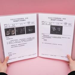 孕检单可爱孕妈妈产检单档案收纳册