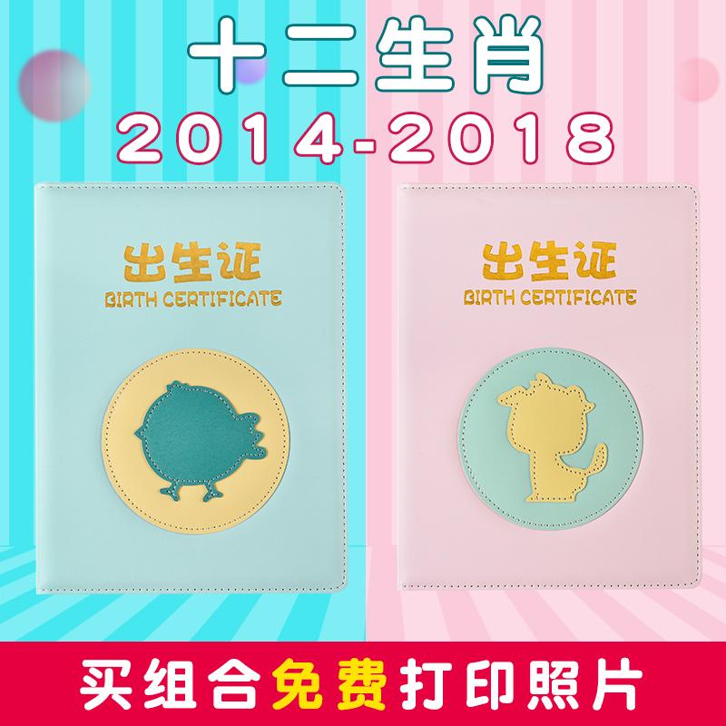 假一赔十卡妮琪宝宝医学出生证明保护套2019动物卡通生肖新版预防针外套新生婴儿证件袋可爱