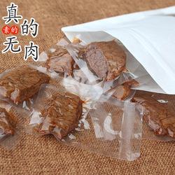 素肉豆干250g独立包装耐吃零食解饿低脂小0零食卡解馋低卡零素食