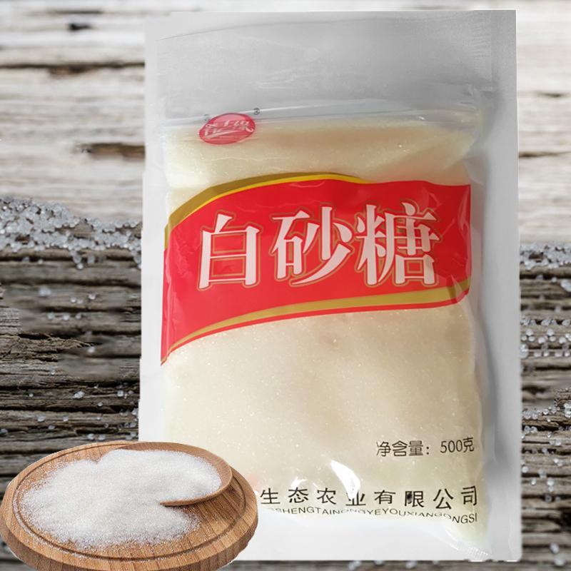 肴之缘500克*2贵州精选一级白砂糖