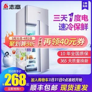 志高小型家用双开门冷藏冷冻电冰箱性价比好不好