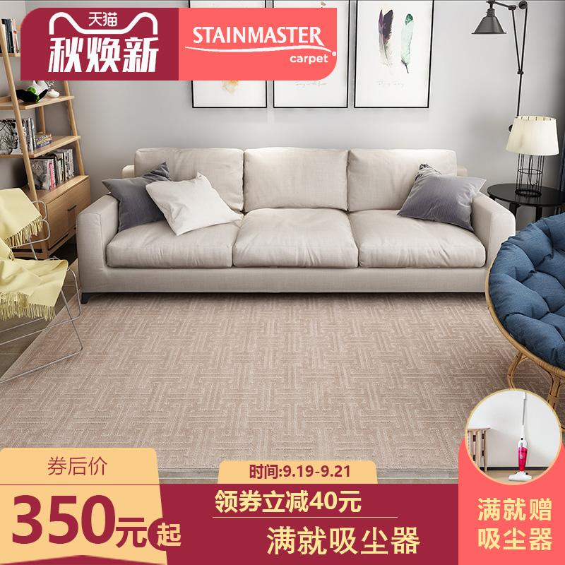 美国STAINMASTER客厅卧室茶几毯垫沙发地毯垫子家用房间床边地垫,可领取50元天猫优惠券