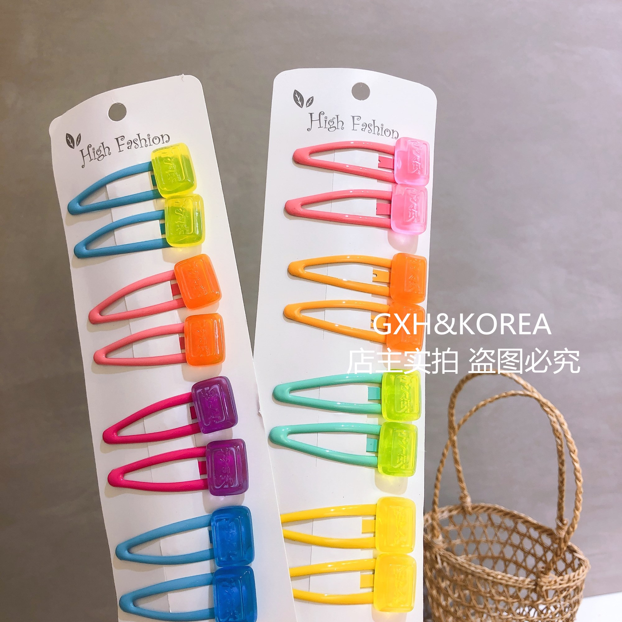 韩国进口糖果色方块简约少女心bb夹