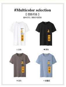 男士T恤 潘-SL2012