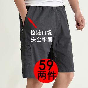 夏季中年男士短裤纯棉薄外穿裤衩