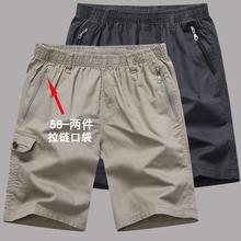 中年男士短裤夏季爸爸装宽松五分裤男中老年人休闲纯棉外穿大裤衩