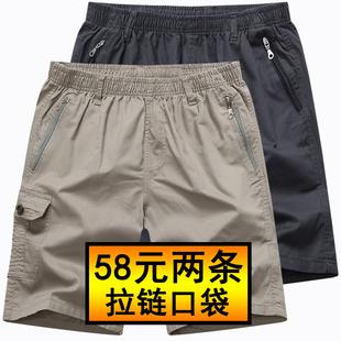 爸爸短裤夏季外穿中年男士五分裤子薄款纯棉老年人休闲宽松大裤衩图片