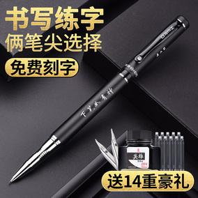 英雄牌钢笔男士小学生专用硬笔书法