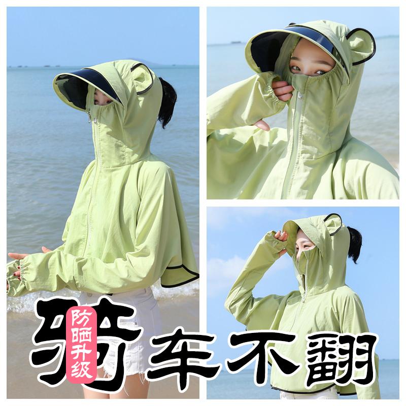 子女夏遮脸面罩骑车电动面纱防晒帽