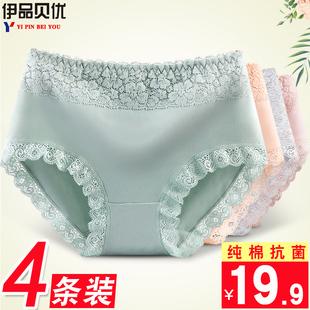 女士内裤女纯棉100%全棉非抗菌大码中腰蕾丝少女无痕收腹三角裤头