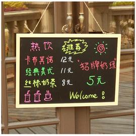 木框挂式小黑板墙店铺餐厅广告展示牌商用菜单价目表手写家用教学