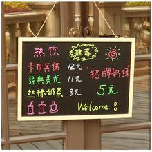 木质磁性挂式小黑板墙店铺餐厅吧台菜单价目牌家用教学留言告示板
