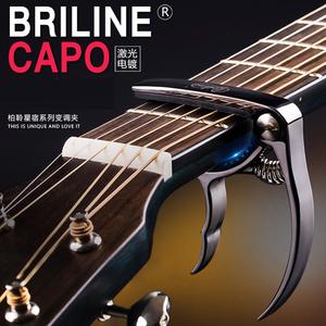 柏聆吉他变调夹金属民谣变音夹尤克里里通用调音夹子乐器配件capo