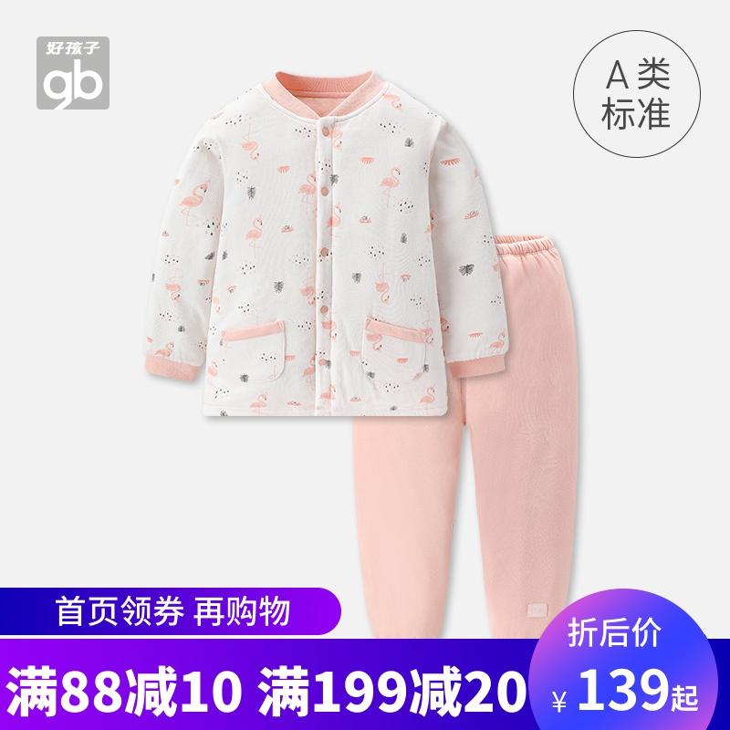Goodbaby mùa thu và mùa đông trẻ em cardigan phù hợp với bé trai và bé gái ấm áp cộng với quần lót cotton dài tay - Quần áo lót