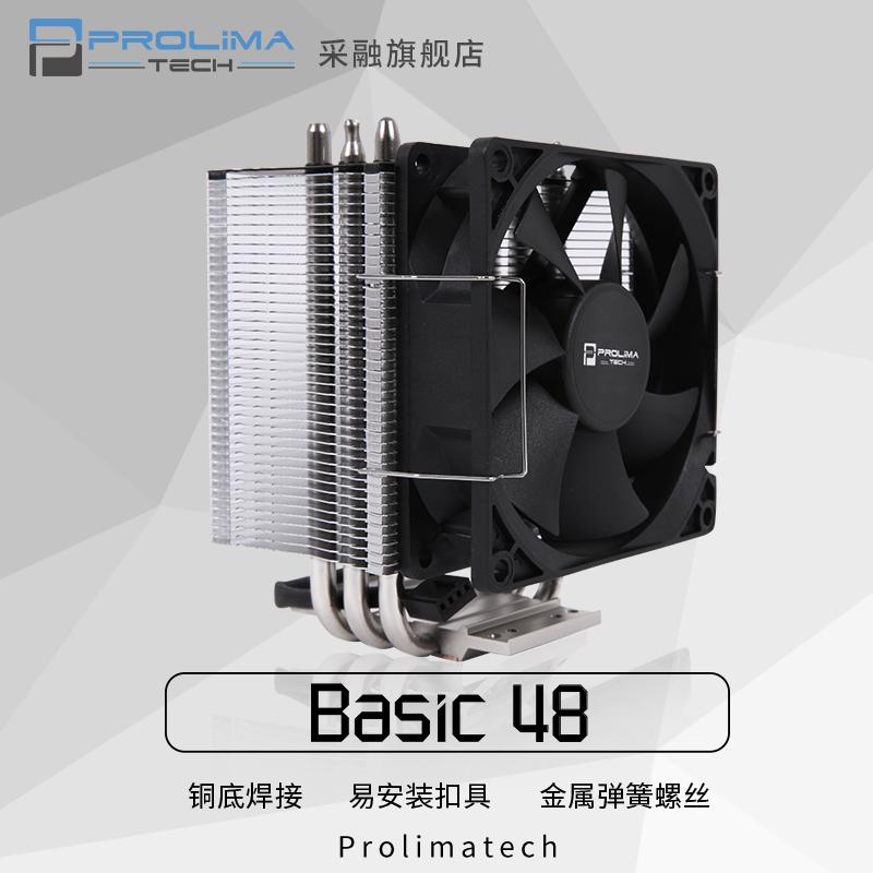 采融/Prolimatech B48 Basic 48 温控风扇115X AM4+平台cpu散热器