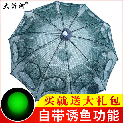 虾笼鱼笼渔网捕鱼神具捕鱼笼折叠抓鱼网笼全自动捕鱼工具捕虾笼