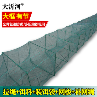 有节虾笼大框捕鱼笼24米60*80大框架