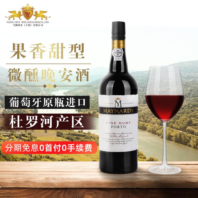 Wine glass with original Portuguese port wine, w-bag mail 750ml, height slightly drunk