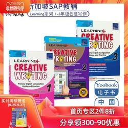 SAP Learning Creative Writing Workbook 1-3 学习系列1-3年级 英语创意写作训练题 新加坡英文原版进口 小学教辅 练习册教材