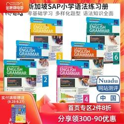 SAP Learning Grammar Workbook 1-6年级 在线测试版 学习系列小学语法6册练习册 7-12岁 新加坡教辅 英文原版进口图书