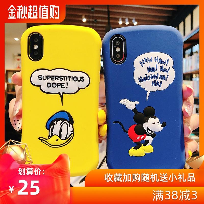 黄蓝卡通oppor17日韩创意r9硅胶套满68.00元可用44元优惠券