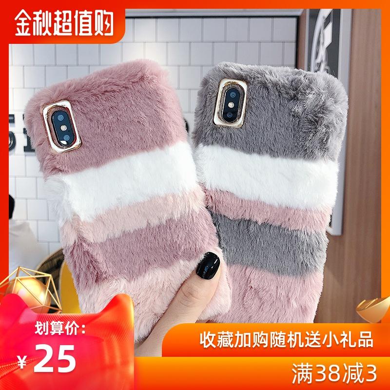 毛茸茸撞色苹果x iphonexr xr手机壳满68.00元可用44元优惠券