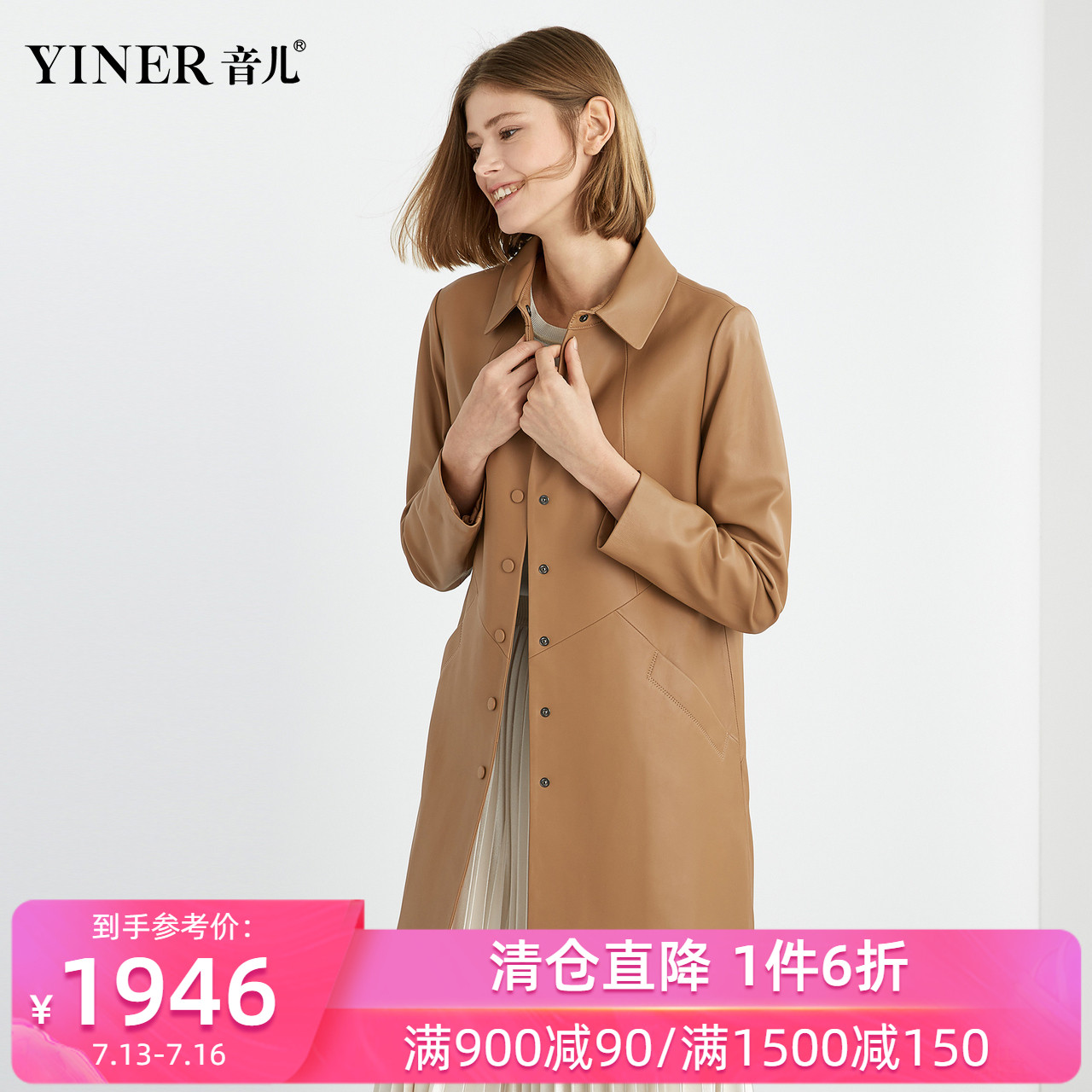 Yiner sound outlets autumn 2019 new solid color medium long leather coat