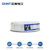 Zhengtai Wire and cable parallel line gelatin wire three-core sheath line BVVB 3*2.5 Square 10 meters